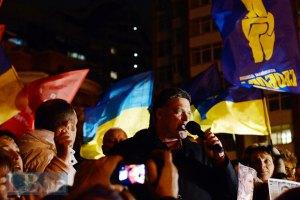 """Одесские """"свободовцы"""" опасаются провокаций со стороны """"людей Костусева"""""""