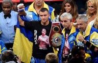 Ломаченко стал чемпионом мира в еще одной весовой категории