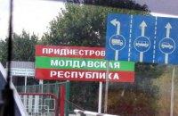 """Молдова """"кліпнула"""": Кишинів заговорив про надання Придністров'ю особливого статусу"""