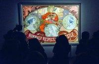 """""""Мистецький Арсенал"""" показал историю ХХ века через плакатное искусство"""