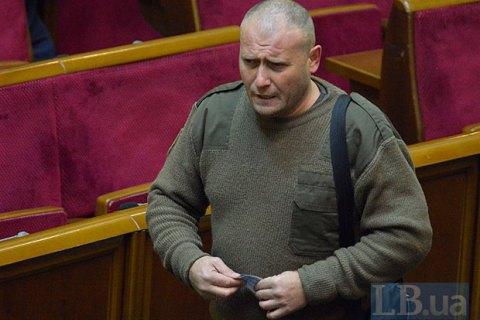 Ярош пішов зпартії вДУК «Правий сектор»