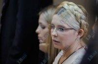 Amnesty International требует освобождения Тимошенко
