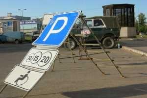 """Біля НСК """"Олімпійський"""" дозволять паркуватися"""