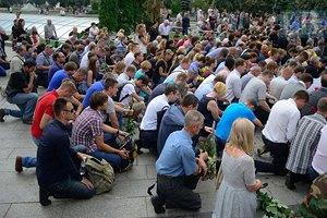 На Майдане простились с убитым под Счастьем волонтером