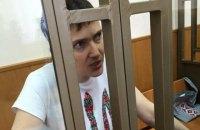 Савченко была готова приостановить голодовку (обновлено)