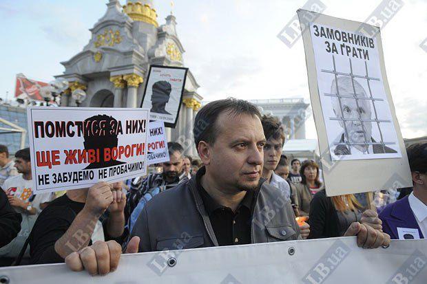 Віктор Уколов під час акції з вшанування пам'яті Георгія Гонгадзе