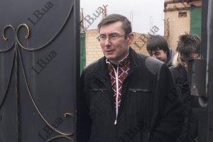 Луценко рассказал, какой он видит будущую Украину
