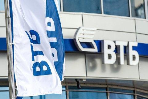 Топ-менеджер российского ВТБ был партнером Гонтаревой по бизнесу