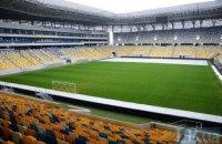"""Порошенко попросил ФИФА смягчить дисквалификацию для """"Арены Львов"""""""