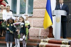 1 сентября Янукович откроет свою родную школу