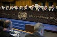 Найбільше досягнення системи міжнародного правосуддя - Міжнародний кримінальний суд