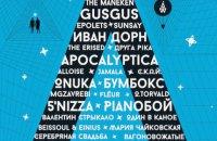 На ВДНХ пройдет фестиваль Atlas Weekend