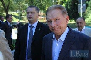 Кучма советует подписать СА, чтобы не остаться у разбитого корыта