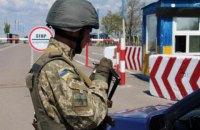 Россия остановила работу пропускных пунктов в Крым (обновлено)
