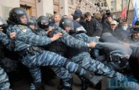 Україна не Полтава