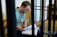 Суд арестовал одного из подозреваемых в убийстве Бузины