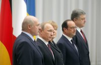 Последний аргумент Путина
