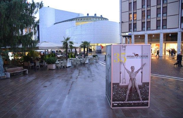 Фестивальний палац - Комунальний театр Джузеппе Верді в Порденоне