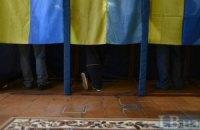 В Раде начали работу над согласованием законопроекта о перевыборах