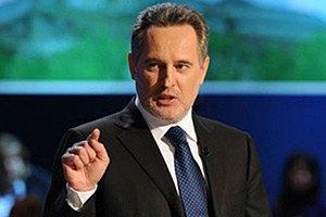 Фирташ призвал российский бизнес не допустить войны