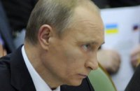Путин вручил госнаграды иерархам УПЦ МП