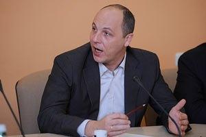 Парубий прогнозирует рост рейтинга оппозиции