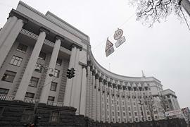 Здание Кабмина сползает на Европейскую площадь