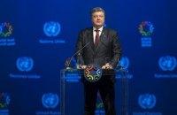 Украина призвала Запад вложиться в восстановление Донбасса