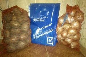 Сын Костусева дарит одесситам лук и картошку