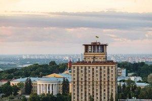 """""""Свобода"""" установила охрану в гостинице """"Украина"""" в Киеве"""