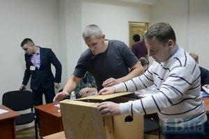 ЦИК закончил подсчет голосов на довыборах в Раду