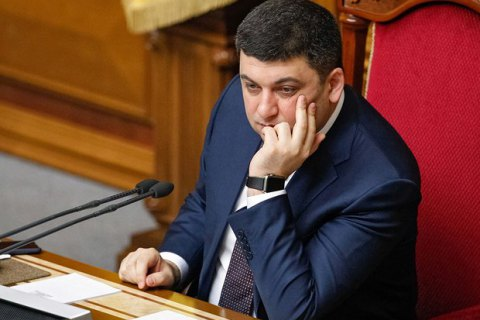 Гройсман задекларировал 1,5 млн гривен доходов