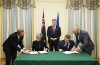 Украина и Австралия подписали соглашение о поставках урана