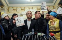 Власенко обвинил Януковича в политической агрессии