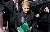 Тимошенко сегодня придет на суд