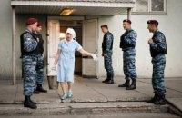 У санитарок БСП стресс из-за Луценко