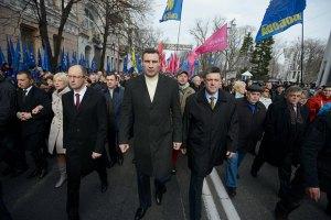 Сегодня Харьковский суд проведет очередное заседание по делу ЕЭСУ