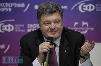 Порошенко: Украина выбрала демократию и свободу, важно не ошибиться с путем достижения этой цели