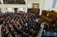 """Рада займется выборами в """"проблемных"""" округах"""