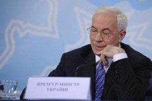 Азаров хочет ЗСТ с Египтом и Индией