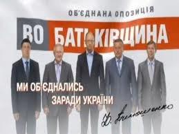 Источник: Тимошенко велела переснять предвыборные ролики оппозиции