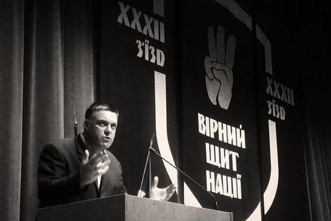 """""""Свобода"""" предложила """"Правому сектору"""" места в избирательном списке"""