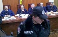 Онлайн-трансляция заседания ВАСУ по делу о лишении мандата Власенко