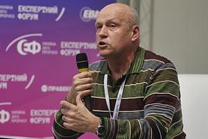 Рыбачук: Украина должна выполнить 19 условий