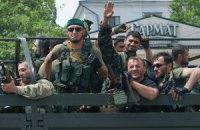 Штаб АТО подтвердил участие кавказцев в боях в Донецкой области