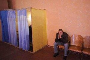 В Алчевске зафиксировали рекордно низкую явку избирателей