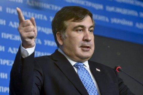 Интерпол признал преследование Саакашвили недопустимым