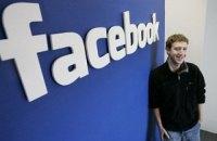 Цукерберг отверг причастность Facebook к победе Трампа