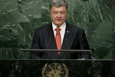 Порошенко рассказал, сколько украинских территорий оккупировала Россия