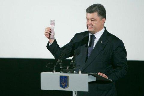 Порошенко: Украина никогда не будет без Донбасса